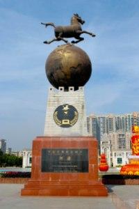 The Square of Heyuan - 文化广场